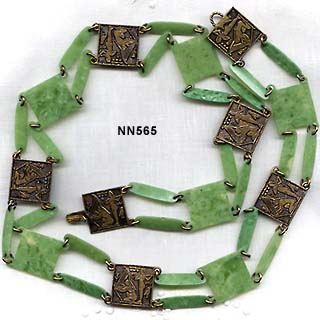 Fabulous 1920 to 1930s Celluloid and Brass Belt